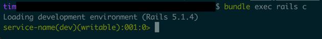 After A Safe Rails Console.png